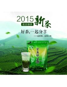 Китайский чай зеленый