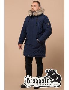 Зимняя куртка парка Braggart Arctic . Парка мужская и подростковая. Цвет синий